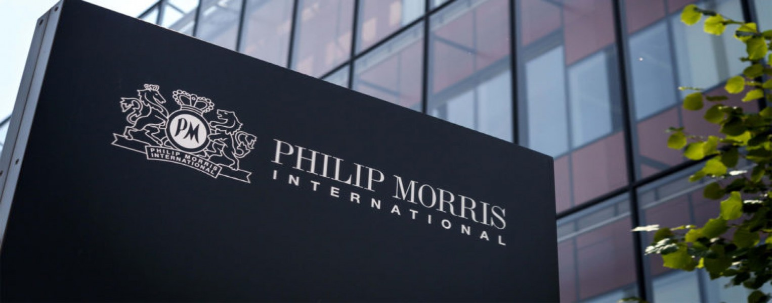 philip-morris-torbali--izmir